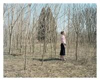 Woman Among Ailanthus Altissima, 2016