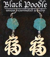 Black Poodle & Gracious Lupita