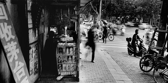 Parallel Lives, Zhenzhou, China