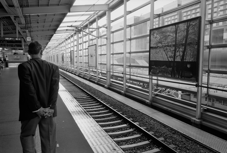 Alan Thomas, Rail Station, Kyoto, 1999