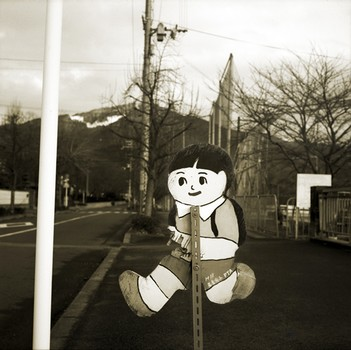 PTA Boy, Iwakura