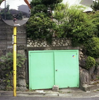 Self Portrait with Turquoise Doors, Kitaoji
