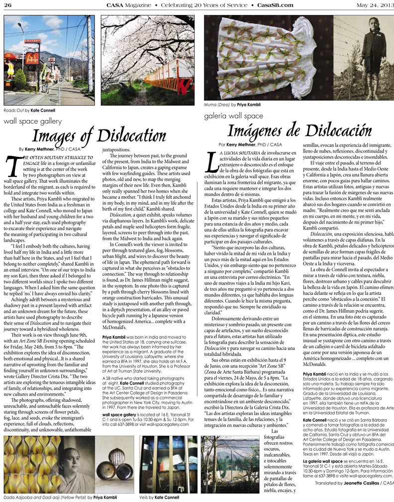 Casa Magazine review of 'Dislocation,' 2013