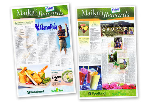 Maika'i Rewards Newsletter