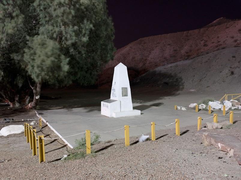Border Monument No. 1